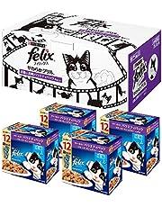 【Amazon.co.jp限定】 フィリックス キャットフード やわらかグリル 成猫 48袋入り お魚とお肉バラエティ(ツナ・サーモン・チキン) 12袋 (x 4)