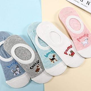 TINGS, TINGS Cute Harajuku Animal Socks Women Summer Korean Korean Bear Bear Rabbit Funny Low Cut Tobillo Calcetín Happy Sox, 15