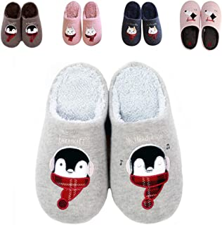 Girls Boys Cute Animal House Slippers Fuzzy Bedroom Slippers Comfortable Indoor Outdoor Shoes (Toddler/Little Kid)