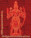 Vishnu-Sahasra-Nama-Stotram Legacy Book - Endowment of Devotion: Embellish it with your Rama Namas & present it to someone you love (Sanskrit Edition)