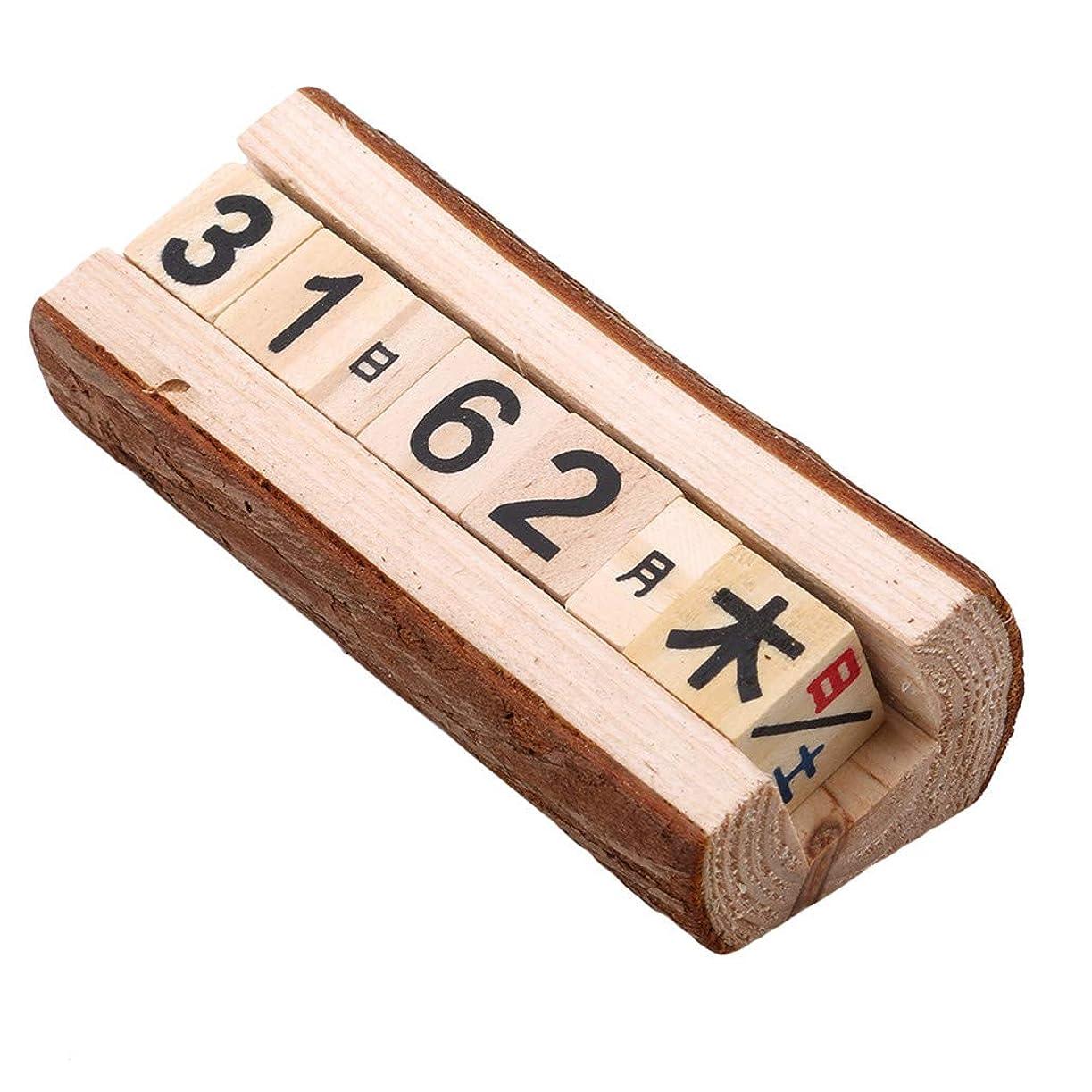 アコード実証する発生MARUIKAO 日めくりカレンダー 木製 卓上 アンティーク風 ハンドメイド 卓上 万年カレンダー 喫茶店 家 部屋飾り
