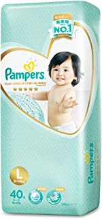 Pampers Premium Care Tape Diapers , Large, 40ct (Packaging may vary)