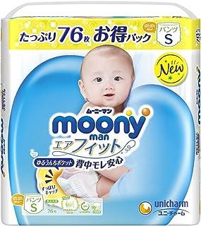【Amazon.co.jp 限定】ムーニーマン パンツ S(4~8kg) エアフィット 76枚