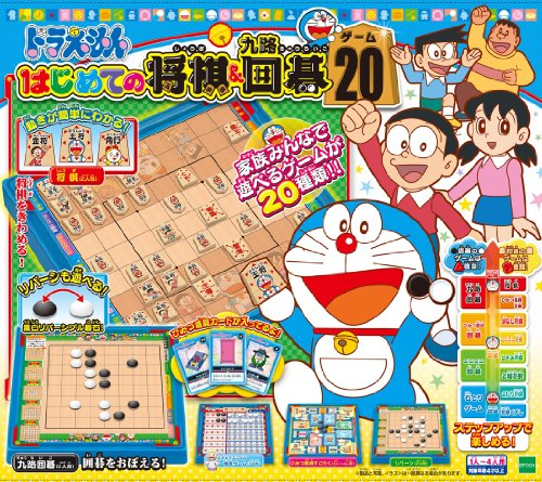 Doraemon el primer momento de ajedrez japones y nueve carreteras Van los juegos 20