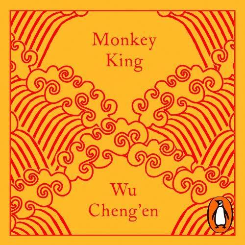 Monkey King: Journey to the West Titelbild
