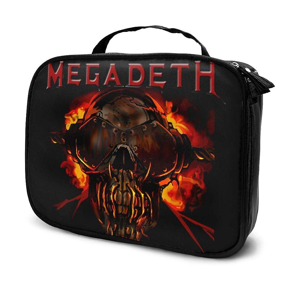 プロテスタント相対的卒業メガデス Megadeth 化粧品収納ボックプロ用化粧ペンポケット メイクボックス 化粧道具入れ ジッパー付き 大容量 多機能 持ち運び便利 自宅 出張 旅行用 男女兼用