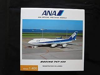 ANA NH40014 未使用 全日空商事 B747-400D トリトンカラー 国内線ANAロゴ JA8963 1/400 1:400