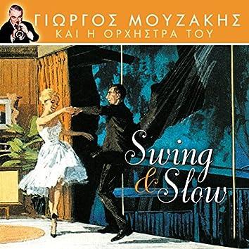 Giorgos Mouzakis Kai I Orchestra Tou (Swing & Slow)