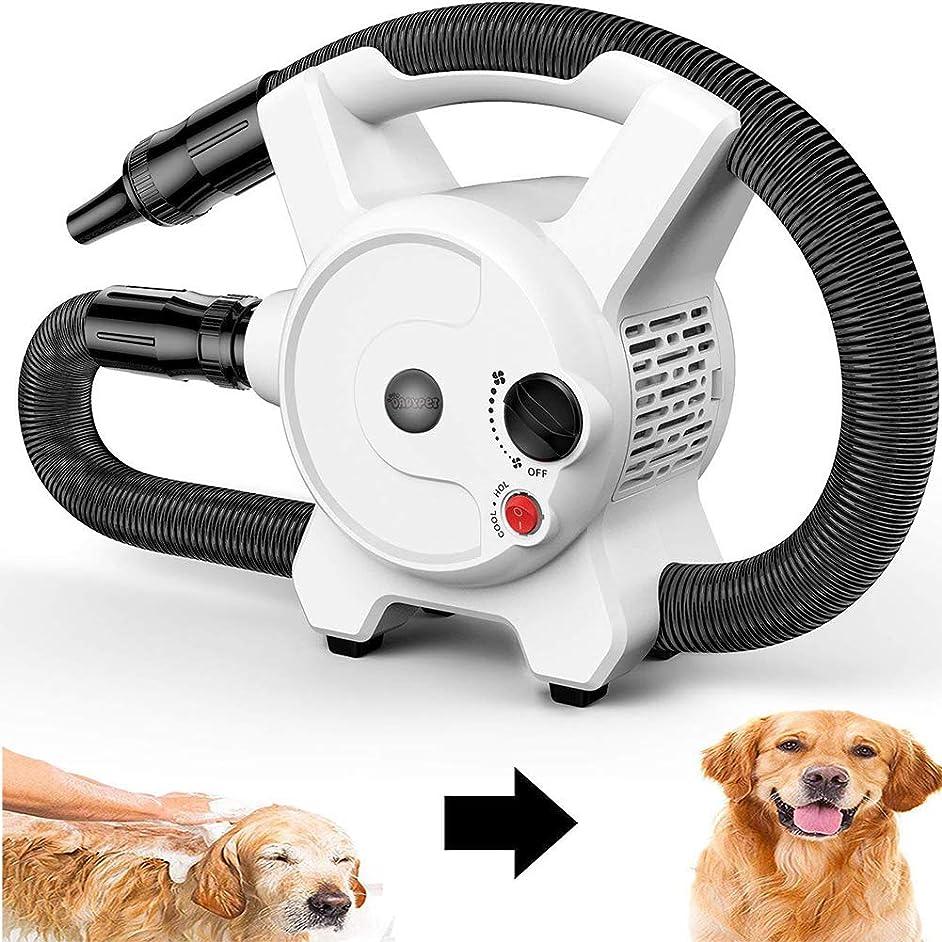 円形ホイスト性交2200Wスピードドッグヘアドライヤー犬猫ペットグルーミングヘアドライヤーヒーターブラスターブロワー1.5Mフレキシブルホースと3ノズル付き調節可能な温度ヒーター
