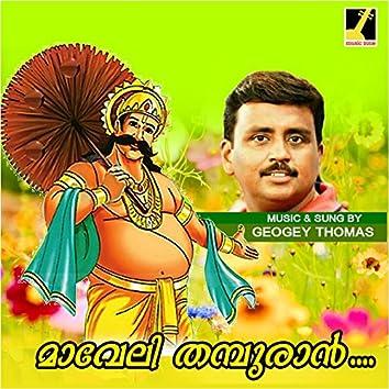 Maveli Thampuran - Single
