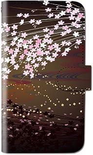 CANCER by CREE 手帳型 ケース FREETEL SAMURAI MIYABI 和柄 屏風絵 和風 桜 さくら スマホ カバー dt001-00071-01 (1)夜桜 FREETEL miyabi(雅):M