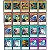 遊戯王 活路エクゾ エクゾディア デッキ 40枚set ギフトカード 活路への希望 成金ゴブリン