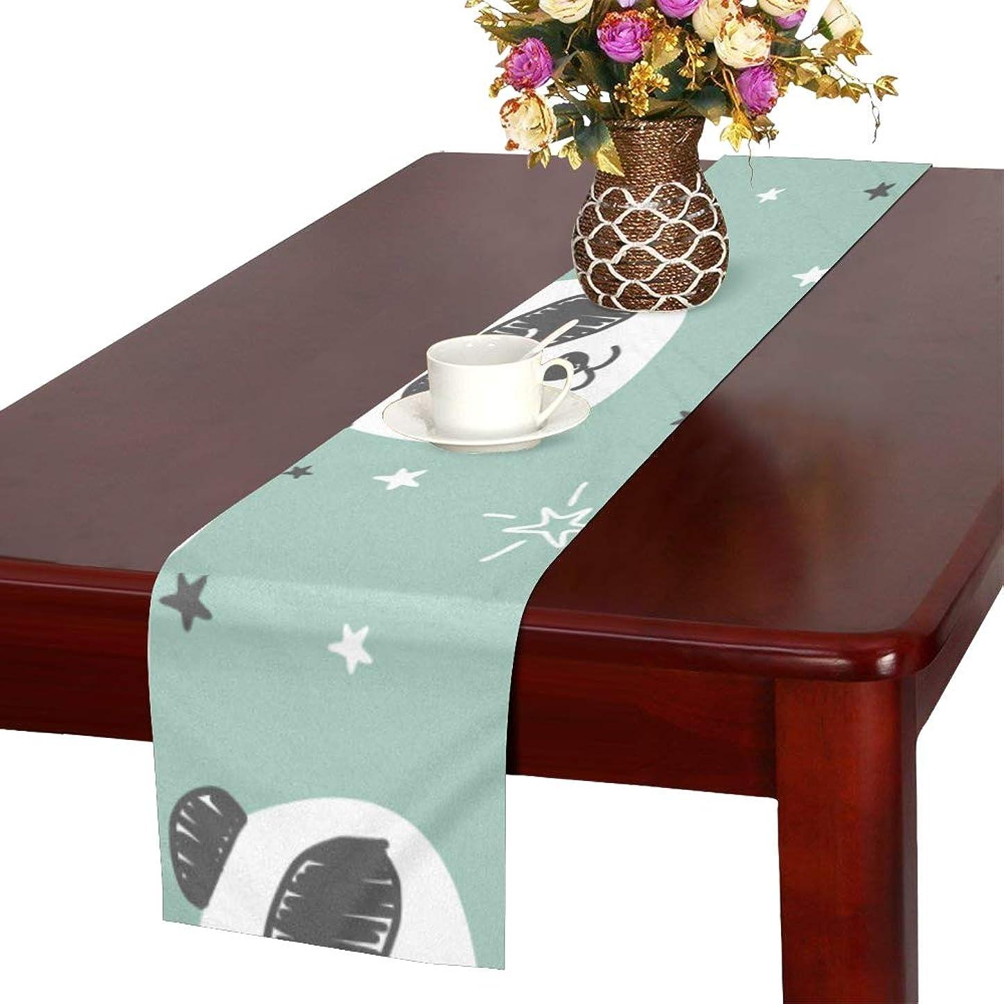 パレード散文区別GGSXD テーブルランナー 面白い パンダ クロス 食卓カバー 麻綿製 欧米 おしゃれ 16 Inch X 72 Inch (40cm X 182cm) キッチン ダイニング ホーム デコレーション モダン リビング 洗える