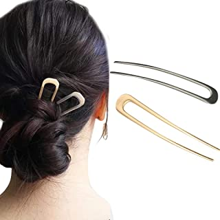2 Pack U-Shaped Metal Hair Fork Hair Clips Stick Pin Hairpins Hair Comb for Updo Hair Fork Beauty Tools Hair Accessories for Girls Womens