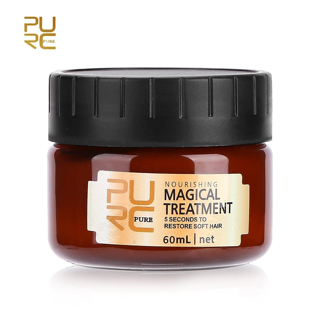 番号床顕著60ミリリットル魔法のヘアマスク栄養治療ソフト滑らかな修理ダメージプロ