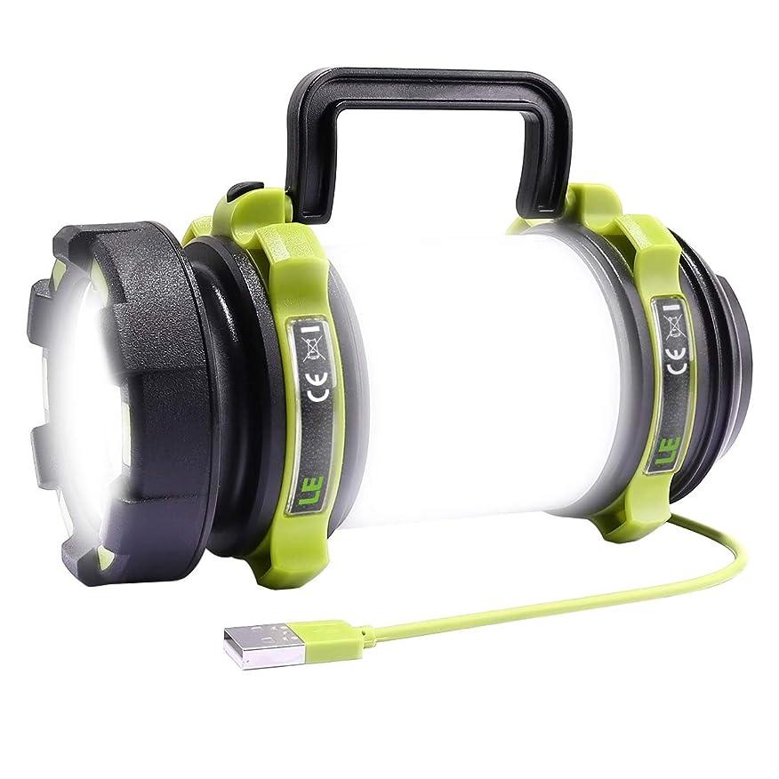 冒険者青なめらかなLE USB充電 LEDサーチライト 懐中電灯 作業灯 2600mAh電池内蔵 明るさ最大500ルーメン 調光機能 USBケーブル付き 防水 アウトドア キャンプ 登山 釣り クライミング 緊急