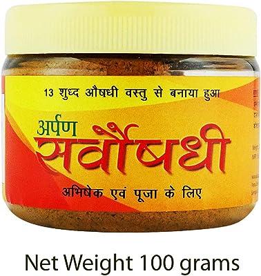 Arpan Sarv Aushadhi - Bhimsen Kapur & 13 Aushadhi Vastu for Puja Abhishek Worshiping of God - 100 Grams in Packaging