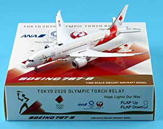 JAL ANA ボーイング 787-8 JA837J オリンピック 聖火特別輸送機(Flaps Down)1/400 ダイキャスト JC Wings