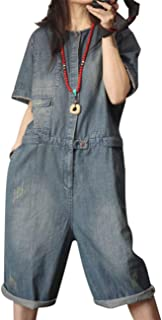 YESNO Women Casual Loose Denim Shorts Rompers Crew Neck Button up Wide Leg Overall Bib Jumpsuits PPR