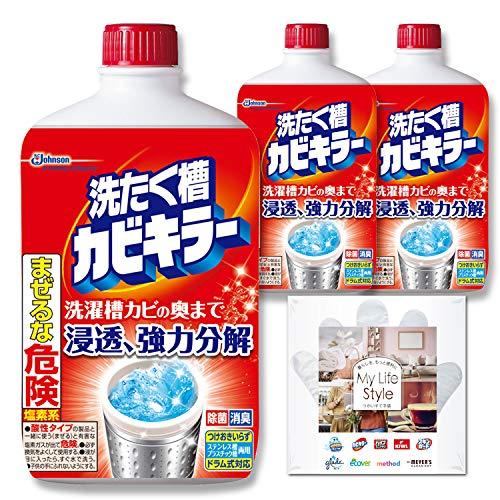 【Amazon.co.jp 限定】【まとめ買い】 カビキラー 洗たく槽クリーナー 洗たく槽カビキラー 塩素系液体タイプ 3本セット 550g×3本 お掃除用手袋つき
