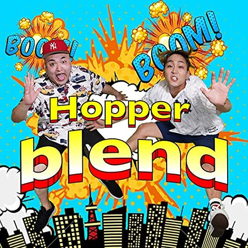 Hopper blend