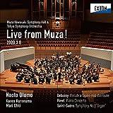 東京交響楽団 LIVE from MUZA! 《名曲全集第 155回》