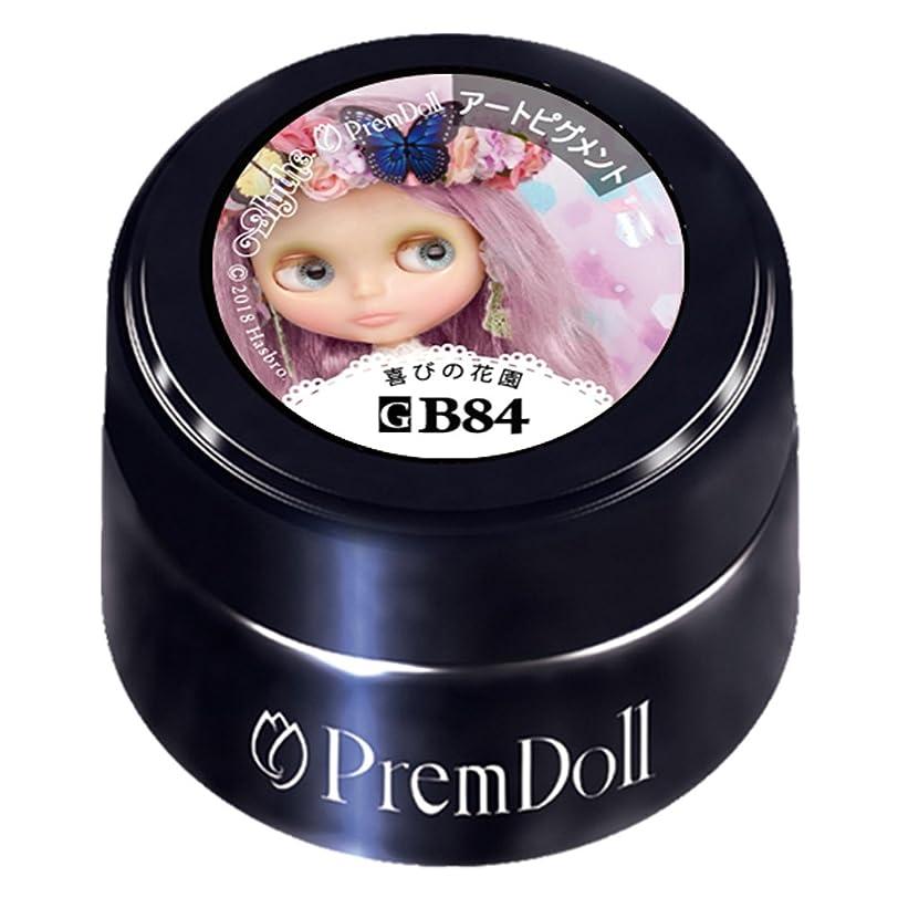 王女アベニュー天のPRE GEL プリムドール 喜びの花園84 DOLL-B84 3g UV/LED対応