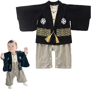 Baby Boy Clothes Organic Cotton Kimono Short Sleeve Romper Pajamas with Cute Pattern