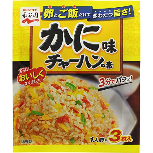Kani chahun–Crab nach Honig Japanische Stir Fried Reis Würze, für 3servning