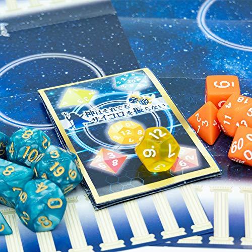 スピカデザイン 神はそれでもサイコロを振らない カーリング や ボッチャ のような 簡単ダイスゲーム 2人用