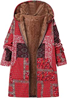 LONGDAYRetro Bohemian Printed CoatWomens Long Sleeve Thick Hooded Open Front Cardigan Parka Overcoat Fleece Jacket