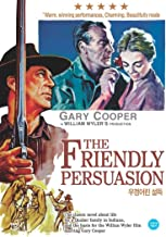 Friendly Persuasion (1956) UK Region 2 compatible ALL REGION DVD
