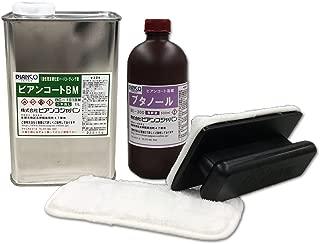 【ビアンコートBかんたん施工セット】艶なし/UV対策なし(1L缶/50平米対応)