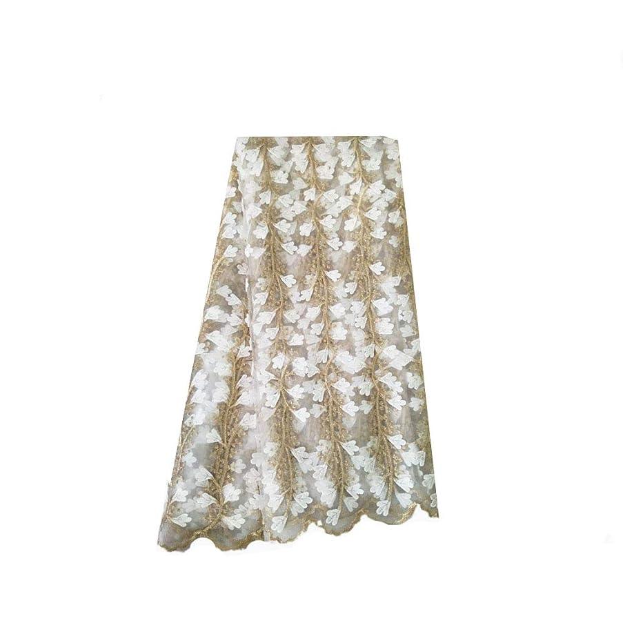 Fongbay African Lace Fabric Lacework Yard 5 Yards 51