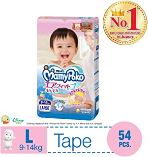 MamyPoko Air Fit Tape, L, 54 Count