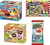 Kracie Popin Cookin DIY Candy Set 4 Kits Hamburguesas Donuts Dodotto Takoyaki