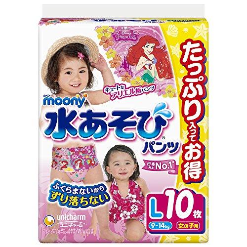 ムーニー 水あそびパンツ 女の子 L (9~14kg) 10枚[水遊びパンツ]