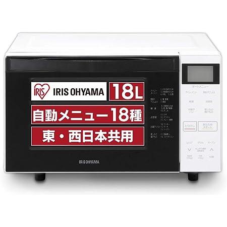 アイリスオーヤマ MO-F1807-W オーブンレンジ 18L ホワイト