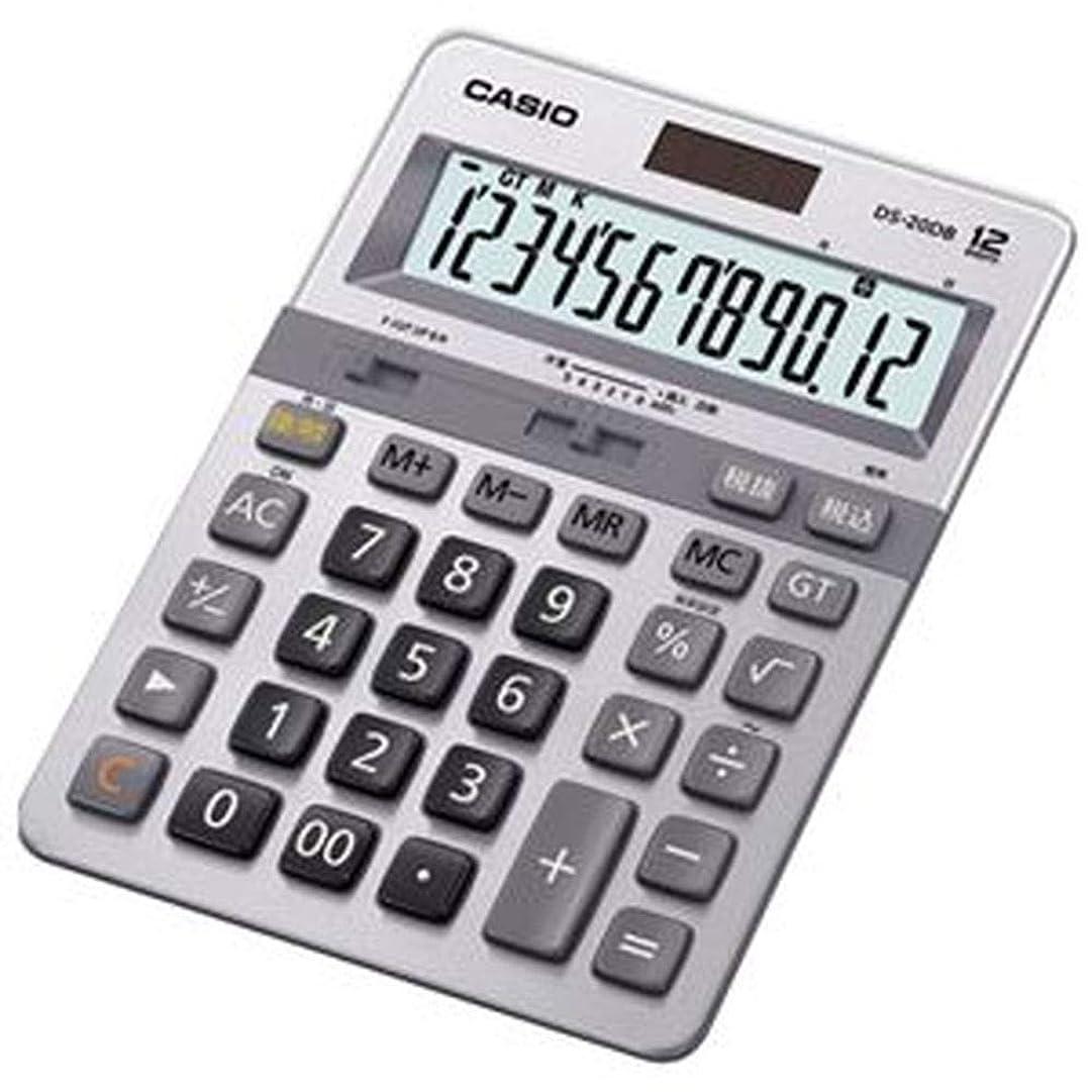 衣類振り子レタス==まとめ== カシオ計算機?本格実務電卓?DS-20DB-N-×5セット-