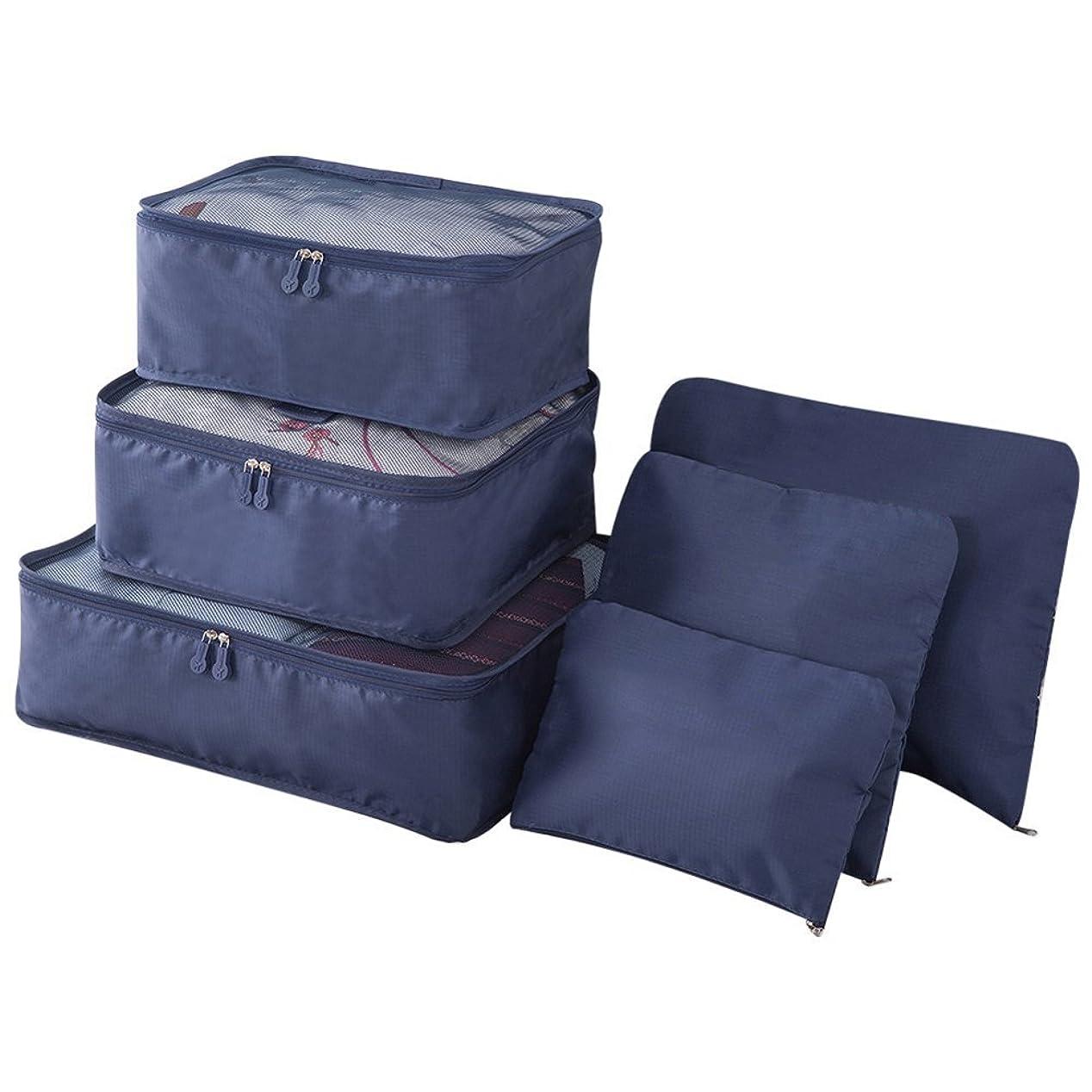 破壊的松報酬のDocooler 荷物トラベルバッグ バッグスーツケース 6本/セット 軽量 ファッション ダブルジッパー 防水 ポリエステル パッキング圧縮パウチ