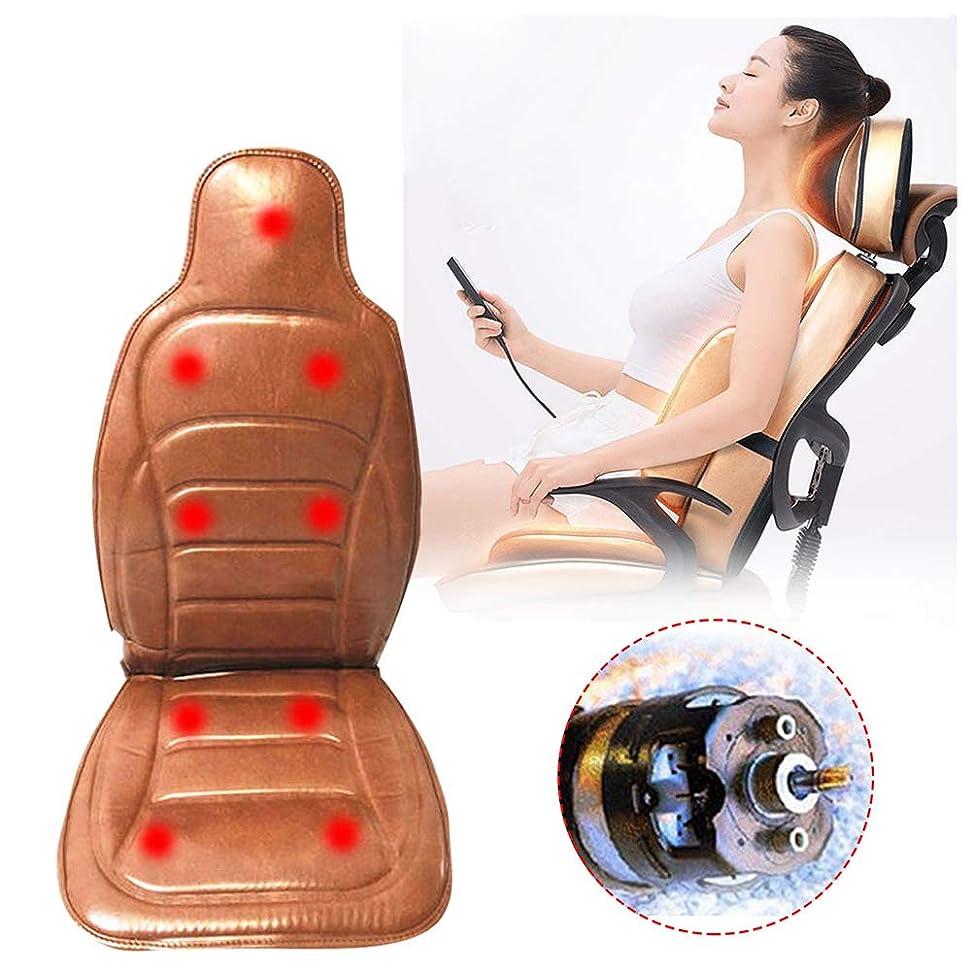 告発者代表して南3ファイル電気体暖房カーマッサージクッション、なだめるような痛みと痛みのための全身振動マッサージ、ホームオフィスカーシート椅子