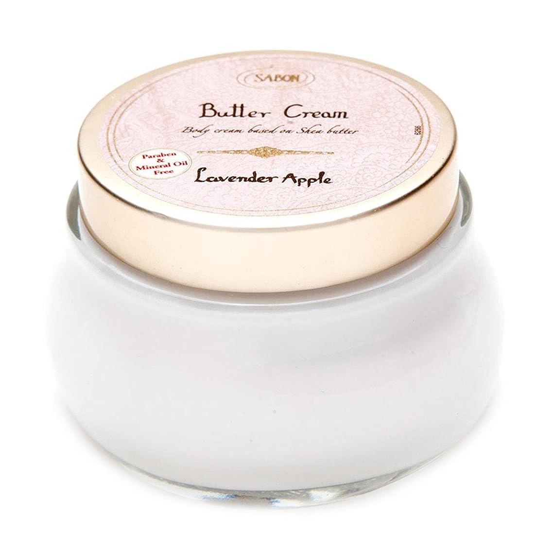 開業医三十想像する【SABON(サボン)】バター クリーム ラベンダー アップル Butter Cream Lavender Apple
