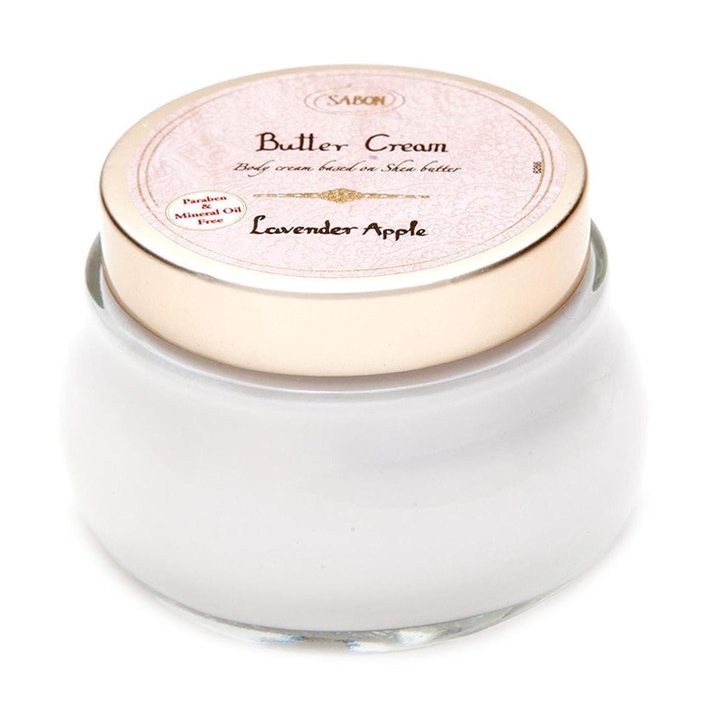 その後公園【SABON(サボン)】バター クリーム ラベンダー アップル Butter Cream Lavender Apple