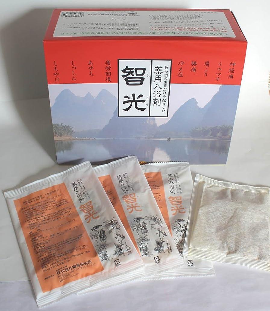 状どっち不満薬用入浴剤 智光 (25g×32包入り)化粧箱なし