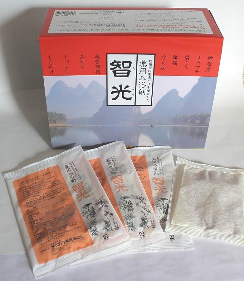 診断する発送鉛薬用入浴剤 智光 (25g×32包入り)化粧箱なし