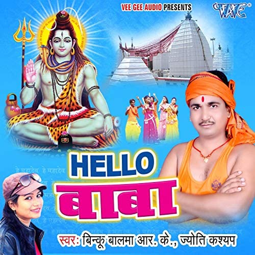 Binku Balma RK, Jyoti Kashyap