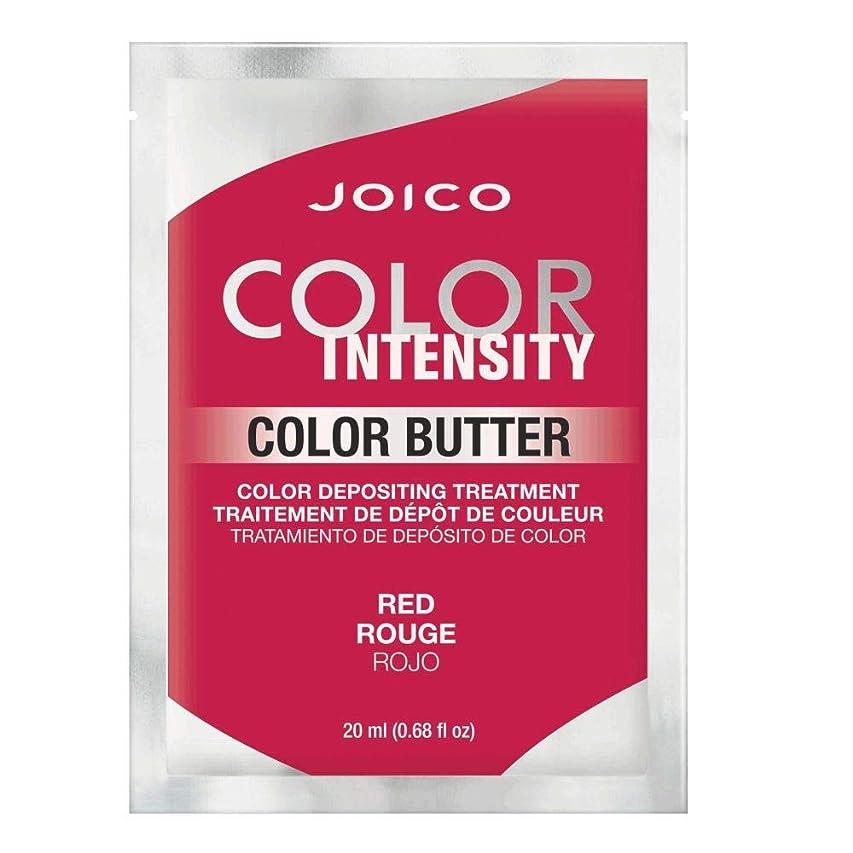 周術期やけど贈り物Joico 色強度色バター - RED 0.68オンス 赤