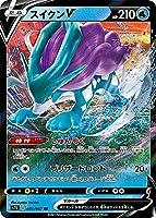 ポケモンカードゲーム S7D 001/067 スイクンV 水 (RR ダブルレア) 拡張パック 摩天パーフェクト