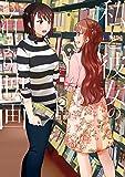私と彼女のお泊まり映画 2巻: バンチコミックス