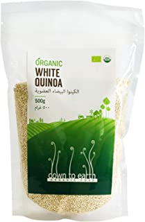 Down To Earth Organic White Quinoa, Diet-Friendly and Naturally Gluten-Free White Quinoa with High Fibre - 500 gms